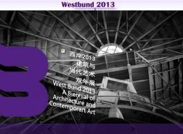 West Bund SH - Biennial 2013
