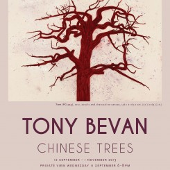 bevan_-_2013_-_chinese_trees_post