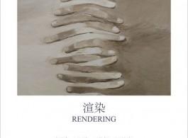 Aike -Dellarco SH - rendering post