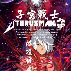 Art Labor - Uterus Man_poster