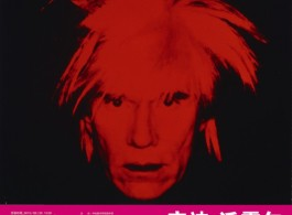 CAFA BJ - Andy Warhol post