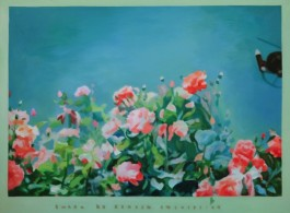 "Chen Liangjie, ""The Horizon of International"",Oil on Canvas,90×115cm,2011陈亮潔,《因特耐尔的地平线》,布上油画,90×115cm,2011"