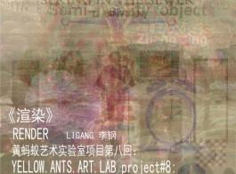 55 gallery - Li Gang- Rendering post