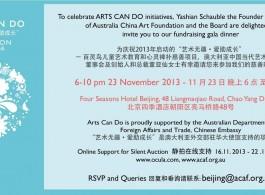 ACAF BJ - A-personal-invitation-for-newsletter-Nov.053619