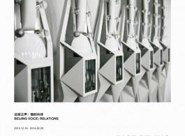 Beijing Voice_Relations (Poster)