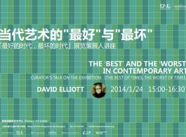 David Elliott Talk at CAC