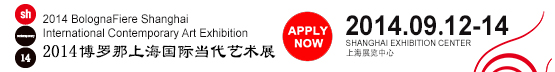 ShContemporary, September in Shanghai - Apply Now!