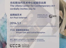 invitation_for_cocktail_on_140301___1