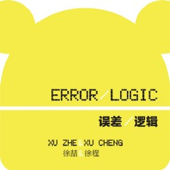 errorlogic copy