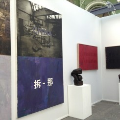 10 Chancery Lane Gallery from Hong Kong shows artists such as Huang Rui, Wang Keping, Ma Desheng, Zhao Gang, Xiao Lu, etc.香港10号赞善里画廊展出黄锐、王克平、马德升、赵刚、肖鲁等艺术家作品。