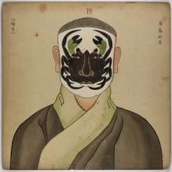 Chinese, Qing Dynasty (1644–1911), Mask Designs for Court Opera Characters, ca. 1746–95, Album leaves, ink and color on paper. © The Field Museum, Photographer John Weinstein.(1644–1911) 中国清代(1644-1911)《宫廷戏曲角色脸谱设计》,约1746-95年,纸本设色、水墨。©菲尔德自然史博物馆,摄影师John Weinstein.