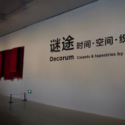 2014-04-decorum_01
