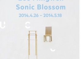 Poster-of-Lee-Mingwei-Sonic-Blossom