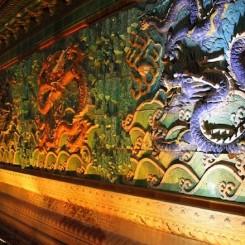 故宫九龙壁The Wall of the Nine Dragons in the Forbidden City