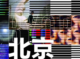 BYOB_Beijing_LOGO_04