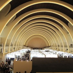 Shanghai Exhibition Hall上海展览中心