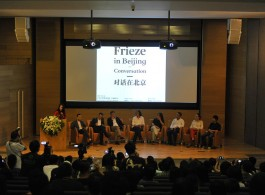A view of the discussion panel. Photograph by Lu Peng.