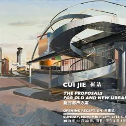 CUI-JIE_eblast-invite-2014