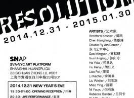Resolution-Poster