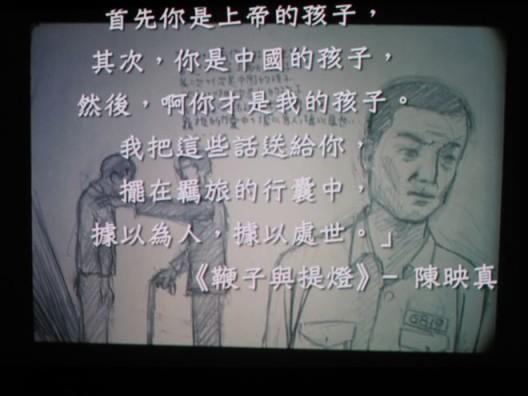 Kao Chung-Li (Curator: Liu Yung-hao)高重黎 (策展人:刘永皓)