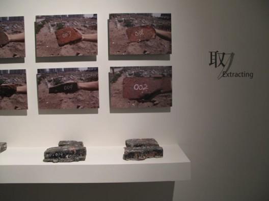 Li Gang (Curator: Wang Huangsheng)李钢(策展人:王璜生)