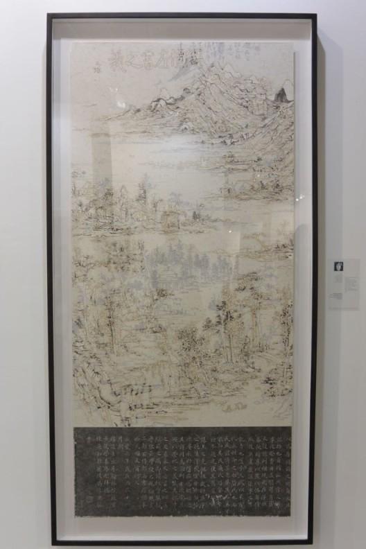 Wang Tiande at Huafu Art, Shanghai