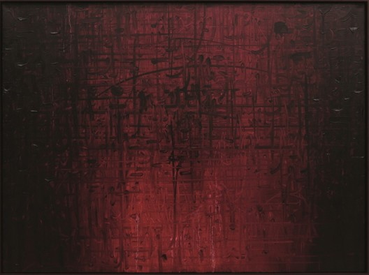 Lot 拍品编号 86 YANG LIMING杨黎明 (Chinese, B. 1975) 2007 no. 11r 《2007年 第11r号》 90 x 120 cm. (35 3/8 x 47 1/4 in.) Painted in 2007 2007年作 HK$   80,000-  120,000 US$   10,300-   15,400