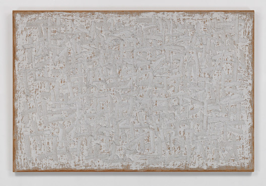 "Ha Chonghyun, ""Conjunction 03-33,"" oil on canvas, 120 x 180 cm, 2003. Courtesy of the artist and Blum & Poe."