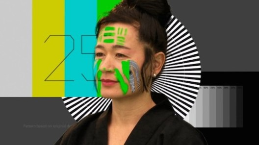 "Hito Steyerl, ""How Not to be Seen: A Fucking Didactic Educational"", MOV File, HD video file, single screen, 14 minutes. 2013, Copyright Hito Steyerl, courtesy Wilfried Lentz Rotterdam."