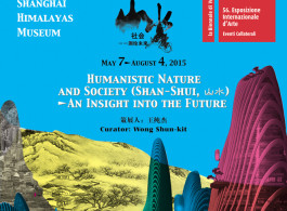 Humanistic Nature and Society (Shan-Shui) - An Insight into the Future_