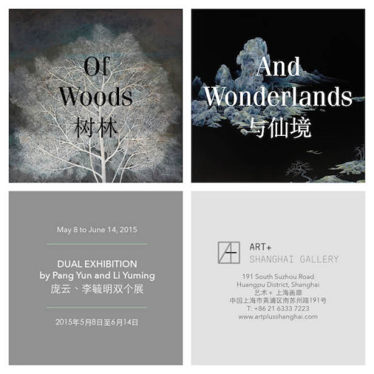 Of Woods and Wonderlands - Evite_sq