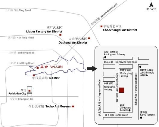 beijing_artdistricts