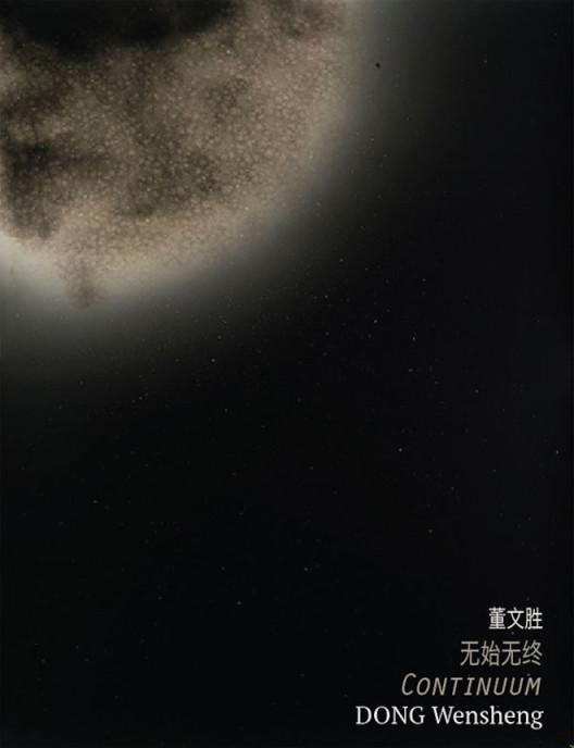 DONG WENSHENG: Continuum: 20150407 (2015) 董文胜《无始无终20150407》 Hand-colored silver gelatin print. 92 x 69cm-Unique. 手工着色银盐照片. 独版