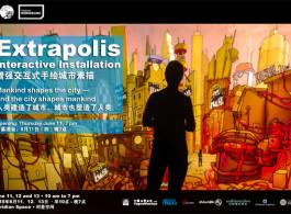 Extrapolis_poster+opening-webv2