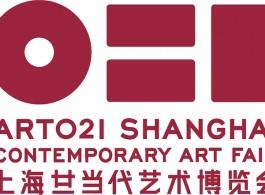 ART021 logo-pantone-194C