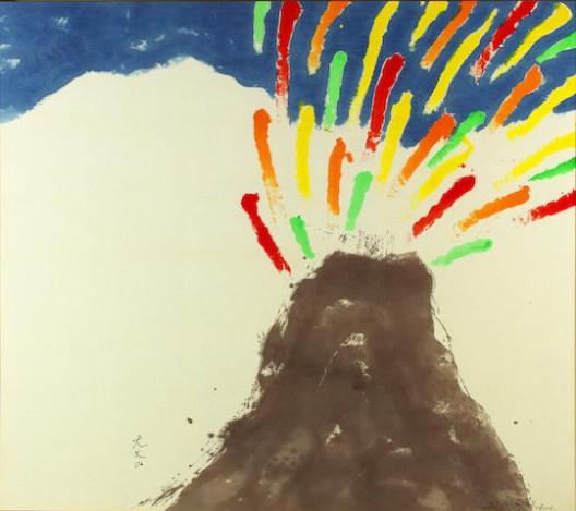 Lot 29 HSIAO CHIN (Xiao Qin, b. 1935) Volcano HK$ 900,000 - 1.5 million €100,000 - 170,000