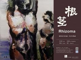 Rhizoma_poster