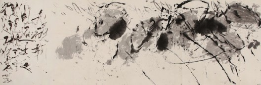 "Yeh Shih-Chiang(葉世強),""Lotus""(《荷》), Ink on Paper, 134.5 x 417 cm, Circa 2000"