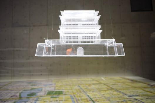 卢昊  《复制的记忆》  Lu Hao  Replicated Memory  2008