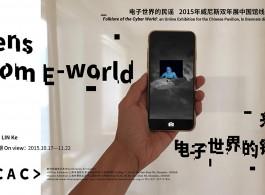 wangyuyang-poster33