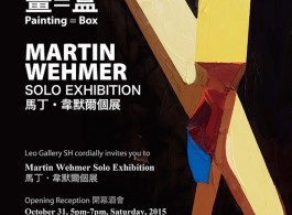 e-invite-20151017-01