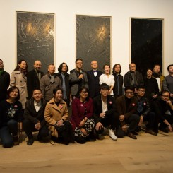 Guests at the opening of Yang Art Museum, Beijing央美术馆开幕嘉宾合影