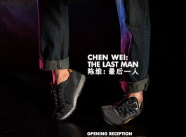 CHEN-WEI_The-last-man_eblast