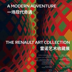 Poster Beijing