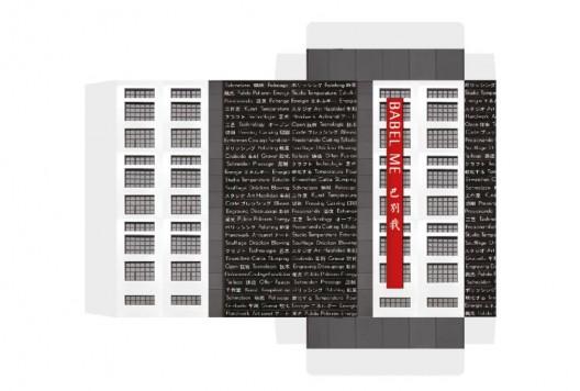 BabelMeGraphic