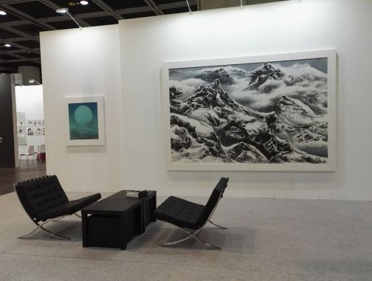 Liu Guosong, Galerie du Monde 刘国松作品,世界画廊