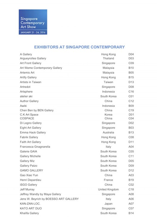 Singapore Contemporary Press Release 5
