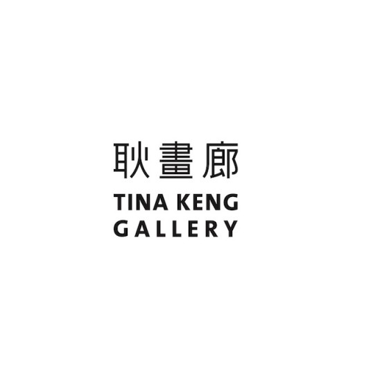 Tina Keng