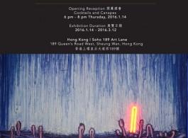 chen-chunmu