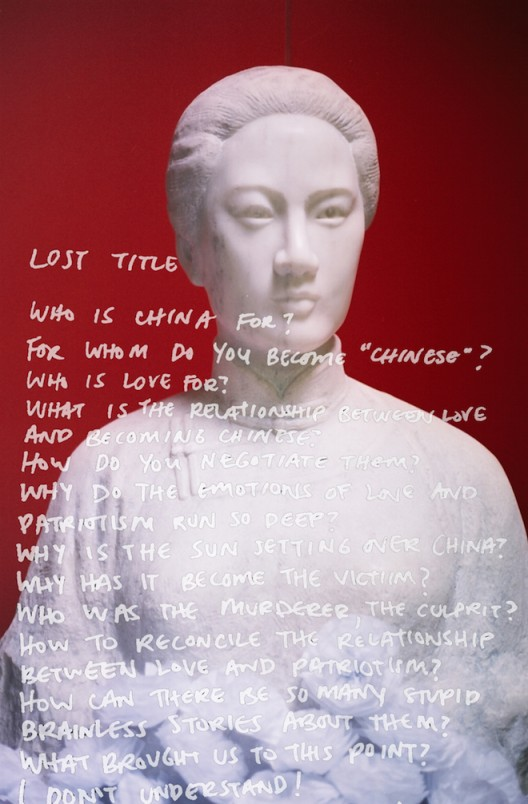 Lost title (2015), Wu Tsang. Courtesy of the artist.
